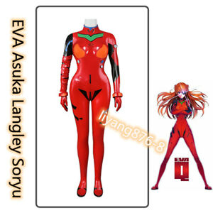 EVA Neon Genesis Evangelion Asuka Langley Soryu Leather Jumpsuit Cosplay Costume