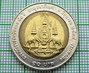 THAILAND RAMA IX 1996 10 BAHT, 50th ANNIVERSARY OF REIGN, BI-METALLIC, UNC