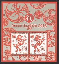 GABON 2017 LUNAR NEW YEAR OF DOG 2018 MINIATURE SHEET OF 2 STAMPS IN MINT MNH