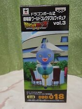 NEW Dragon Ball Z Battle of Gods WCF Collectable Figure Vol.3 018 Oracle Fish