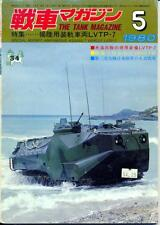 Tank Magazine 1980/05 LVTP-7; T-62