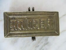 ANTIQUE MONGOLIAN BUDDHIST HAND MADE BRASS GAU PENDANT with mantra