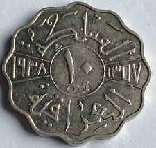 More details for iraq 10 fils 1357-1938 (km#103)
