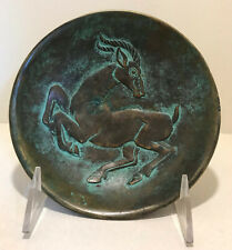 Ricardo Scarpa vide-poche capricorne sculpture bronze zodiaque Art déco numéroté
