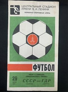 Rare! 1980 Olympic Games Moscow Semi-Final Football Programme USSR - GDR