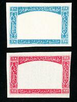 Saudi Arabia Stamps # L185-6 Missing Portrait Error Set of 2
