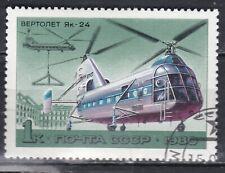 RUSLAND /  CCCP  JAAR 1980  NR. Y&T 4695 ° (L1)