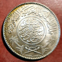 Arabia saudi 1 Ryal 1374 - 1954 plata @ Sin Circular @