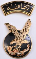 EGYPT Army SAKA Sa'ka Thunderbolt Para Commando Parachute Military Badge Rocker