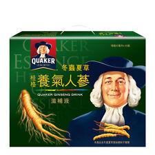 DHL Ship-Quaker Chinese caterpillar fungus Ginseng  Drink 冬蟲夏草養氣人蔘滋補液-60 Bottles