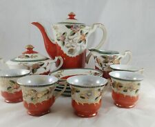 Vintage Hinode Tea Set Floral Painted, Japan, Gold Accent, Demitasse? 15 Piece