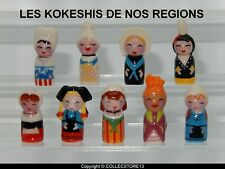 SERIE COMPLETE DE FEVES LES KOKESHI DE NOS REGIONS