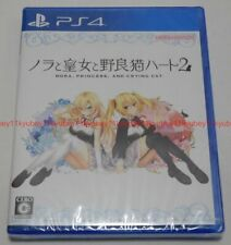 New PS4 Nora Princess and Stray Cat 2 Japan PLJM-16310 4580240060935