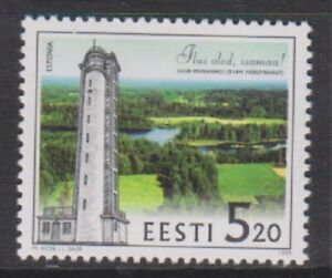 Estonia - 1999, Observation Tower stamp - m/m - SG 336