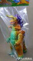 YAMANAYA Dead King Kaiju Soft Vinyl Sofubi Figure Monster SOFUBI Mirrorman JP