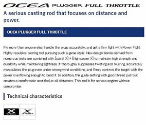 Shimano Rod Spinning Ocea Plugger Full Throttle S83H 372475