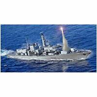 TRUMPETER 1/700 Royal Navy Type 23 Frigate HMS Montrose F236 Kit w/ Tracking NEW