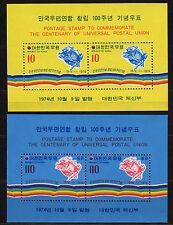 Korea-Sued Bl. 391,392 **, 100 Jahre UPU