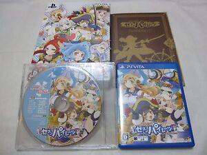 W/Tracking. USED S1 Vita Limited Edition BOX Genkai Tokki Seven Pirates Japanese