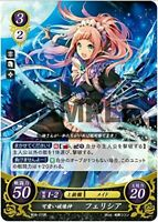 Fire Emblem Japanese 0 Cipher Card - Cute Destruction Goddess, Felicia B06-070 R