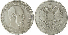 RUSSIE  ,  ALEXANDRE  III  ,  ROUBLE  ARGENT  1893   ,   RARE