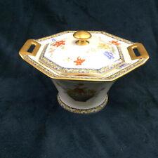 Theodore Haviland Limoges Ganga Floral Covered Sugar Bowl and Lid Vintage