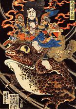 Tenjiku Tokubei montar Sapo Gigante Reproducción xilografía japonesa cartel impresión