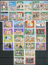 Kuwait 1977 ** Mi.693/724 Spiele Games Schach Chess