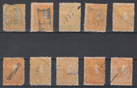 Venezuela Unchecked Mixed Condition Selection; see both scans; Ref: 328