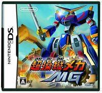 USED Nintendo DS Choushoujuu Mecha MG