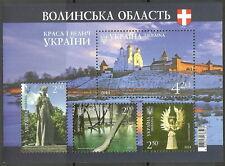 Ukraine - Sehenswürdigkeiten Wolhyniens 2014 Block 124 postfrisch Mi. 1453-1456
