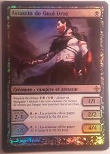 Assassin de Guul Draz VF PREMIUM / FOIL - French Guul Draz Assassin - Magic mtg