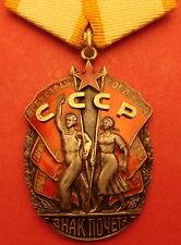 Soviet Order Badge Of Honor #136746 Rare Flat Back Russian Ussr Medal A+Condit'N