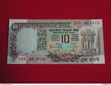 INDE - INDIA 10 Rupees 1985 - 1990 Pick 81g - sup !