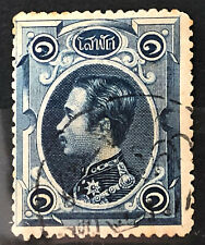 THAILAND SIAM OLD STAMP KING CHULALONGKORN !!