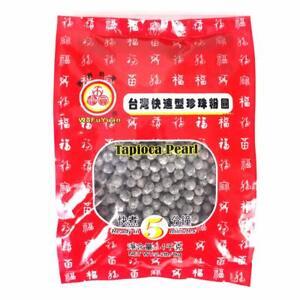 Wufuyuan Black Tapioca Pearl for Bubble Tea Drink Boba Milk tea 1kg