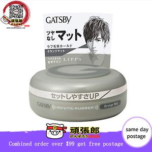 [Ganbaro]JAPAN GATSBY Moving Rubber Grunge Mat (Grey) Hair Wax 80g AU STOCK