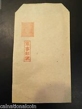 Vintage Unused Small Chinese Covers