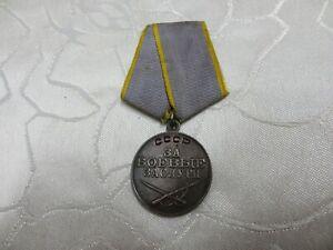 """UdSSR, Medaille """"Für Verdienste im Kampf """"..(F134)"""