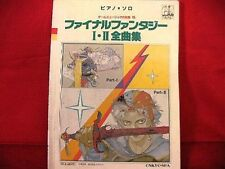 Final Fantasy I II(1,2) sheet music collection book