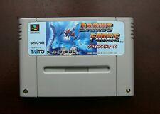Super Famicom SFC Darius Froce Japan impot game