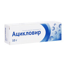 1x3 Ацикловир Мазь Cream for herpes (set of 3 pieces)
