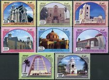 More details for iraq architecture stamps 2020 mnh churches religion 8v set