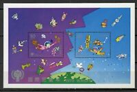 s33103 JAPAN 1979 MNH Int. year of the child s/s