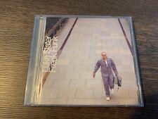 Luke Slater : Freek Funk CD (1997)