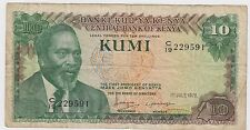 Kenya banknote 10 KUMI (Shillings) - 10 Shillings Shilingi Kumi  1978 !