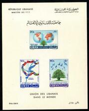 More details for sod lebanese unification 1960 meeting imperf s sheet ungummed card ms 667a £36