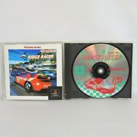 RIDGE RACER The BEST PS1 Playstation p1