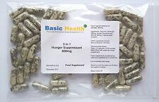 Hunger Suppressant x 60 800mg Konjac Garcinia Hoodia P57 Slimming Diet 3 in 1