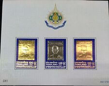 Siam Thailand Stamp 1999,  H.M.The King 6th Cycle Birthday Anniversary